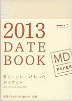 A6 月間ブロック 見開き MDノート ダイアリー 文庫<2012年12月から2014年1月対応>