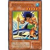 遊戯王カード 伝説のフィッシャーマン TB-26SR_WK