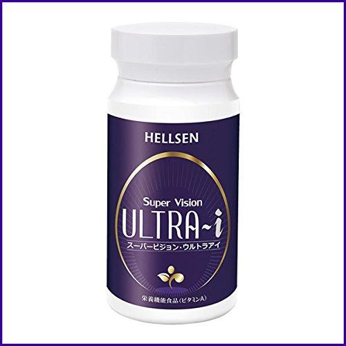 HELLSENの アスタキサンチン高含有・アイケアサプリメント
