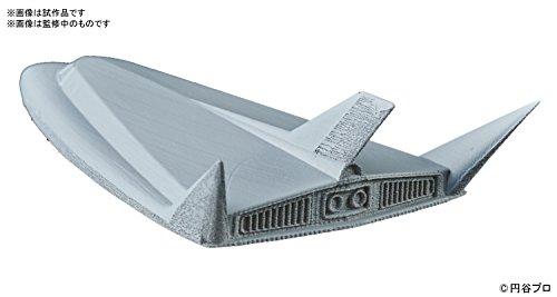 メカコレクション ウルトラマンシリーズ No.04 小型ビートル プラモデル