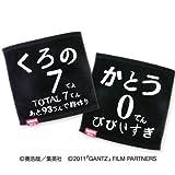 映画「GANTZ(ガンツ)」ハンドタオル2枚セット