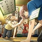「ちはやふる」オリジナル・サウンドトラック&キャラクターソング集 第1首
