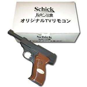 Schick シック ルパン三世 オリジナルTVリモコン(非売品)