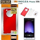 レイアウト REGZA Phone au by KDDI IS04用ソフトジャケット/レッド RT-IS04C5/R
