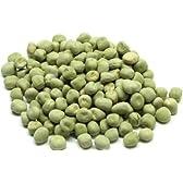青エンドウ グリーンピース 1kg 豌豆 うぐいす 青えんどう ノラマメ マタール マタル