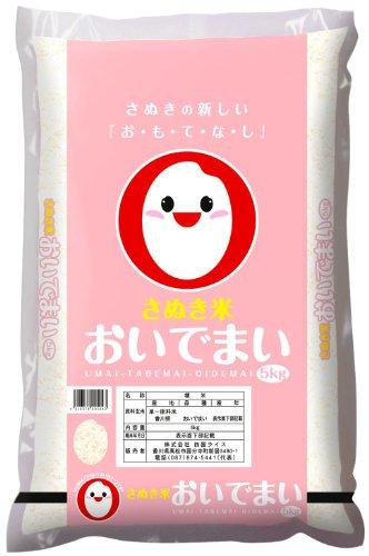 【精米】新米 産地直送 香川県産 おいでまい 5kg 平成27年産