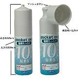 ユニコム unicom 携帯酸素 ポケットオキシ クリア