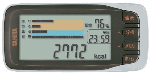 Tanita (TANITA) activity meter カロリズム expert Silver AM-140-SV