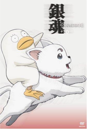 銀魂 10 [DVD]