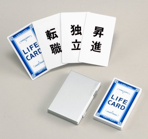 どーすんの!?オレ カード