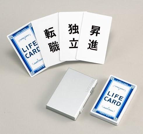 どーすんの! ?オレ カード