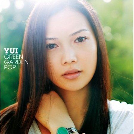 Green Garden Pop [Import]