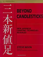 Beyond Candlesticks: New Japanese Charting Techniques Revealed (Wiley Finance)