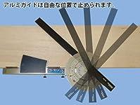 丸ノコガイド定規 フリーアングル マルチ 78232 シンワ測定