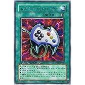 遊戯王シングルカード エネミーコントローラー レア dt03-jp040