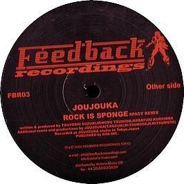JOUJOUKA / BOOWY - Rock Is Sponge / Image Down - 12 inch 45 rpm
