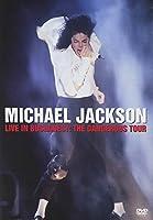 Michael Jackson: Live In Bucharest - The Dangerous Tour [DVD] [2005]