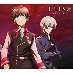 REALISM(期間生産限定アニメ盤)(DVD付)