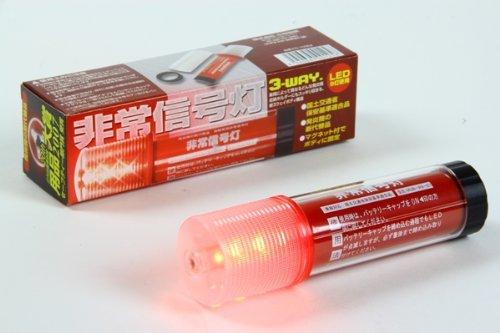小林総研 LED非常信号灯 9LED LED発光色レッド KS-100E2
