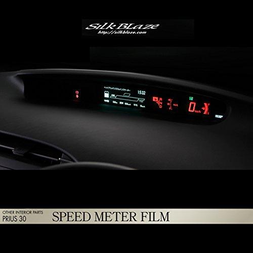 シルクブレイズ(SilkBlaze) 【30プリウス】 スピードメーターフィルム 【レッド】