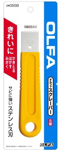 オルファ:OLFA スクレーパーS型