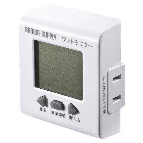 サンワダイレクト ワットモニター 電気代 消費電力 簡易計測 700-TAP017
