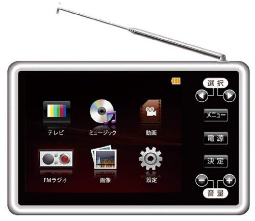 クマザキエイム Bearmax 【録画機能付】 デジタル液晶テレビ3.5型 グロッシーシルバー DTV-3502