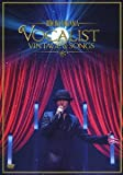 Concert Tour 2012 VOCALIST VINTAGE & SONGS(初回限定盤) [DVD]