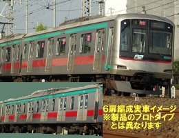 tokyu-series-5000-den-en-toshi-line-with-6-doors-car-standard-6-cars-formation-set-w-motor-car-model