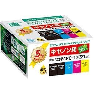エコリカ キヤノン用リサイクルインク(5色セット)BCI-320PGBK、BCI-321 ECI-C320+3215P/BOX