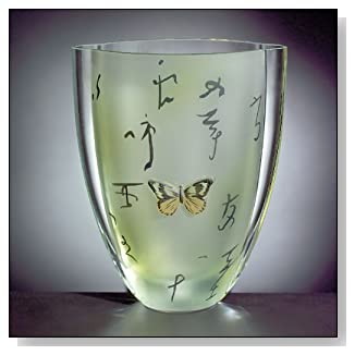 Asian Characters & Butterfly Green Glass Vase
