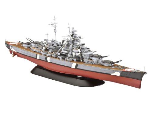 戦艦 ビスマルク (1/700 R05098)