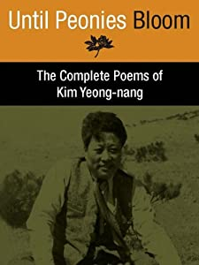Amazon.com: Until Peonies Bloom:The Complete Poems of Kim