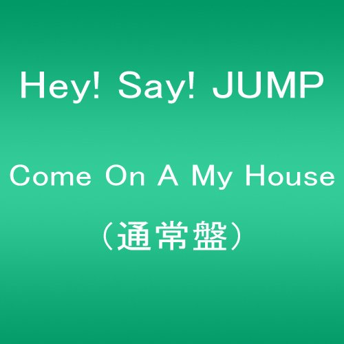 Come On A My House(通常盤)