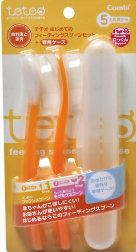 Combi Teteo Feeding Spoon Set And Dedicated The First Time front-249643