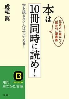 B0099JL6UG