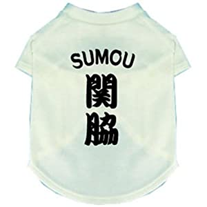 【わんわん本舗】おもしろデザインTシャツ『SUMOU関脇』 (XL)