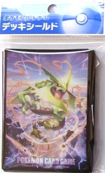 Pokemon Japanese Nintendo Mega Rayquaza Card Sleeves - 1