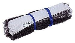 GEE Silky Standard Size Badminton Net, 4-side tetron tape (BROWN)