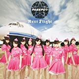 Next Flight-ぱすぽ☆