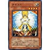 【遊戯王シングルカード】 オネスト ウルトラレア lodt-jp001