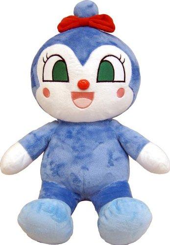KOKIN stuffed (toy)