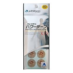 ファイテン(phiten) パワーテープX30 50マーク 0109PT700000
