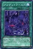 遊戯王カード 【 アンデットワールド 】 SD15-JP016-N 《ストラクチャーデッキ?アンデットワールド》