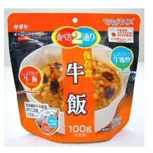サタケ マジックライス 保存食 牛飯
