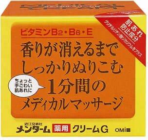 メンターム 薬用メディカルクリームG 90g