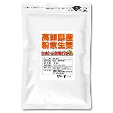 高知県産乾燥粉末しょうが(ウルトラ生姜)パウダー100g 1cc計量スプーン付き