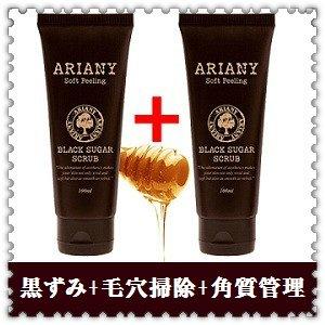 韓国アリアー二 蜂蜜 ブラックシュガー スクラブ ソフトピーリング 角質ケア 黒ずみ 毛穴掃除