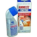 Ammeltz Yoko Fast Relief Aches Muscular Pains 82ml x 3 pcs.