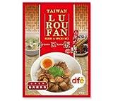 dfe ルーロー飯の素55g(魯肉飯)